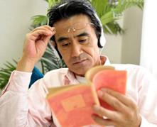 読書の疲れ目